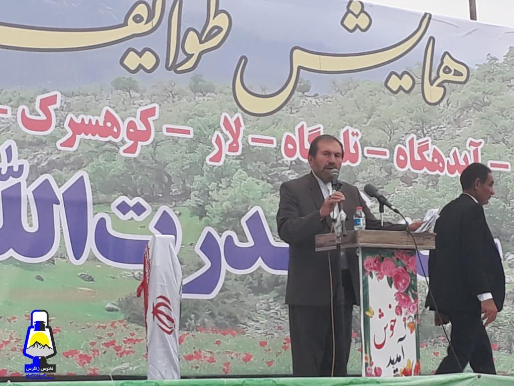 سید قدرت الله حسینی در همایش با طوایف ده گانه : ما بر سیاست خانوادگی و قلدرانه شما خط بطلان می کشیم/   تو متعلق به یک خانواده و چند نفر هستی/نزدیکان شما را دیشب در باشت با کلی روغن و قند گرفتند +تصاویر